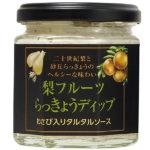 nashi rakkyo wasabi sauce