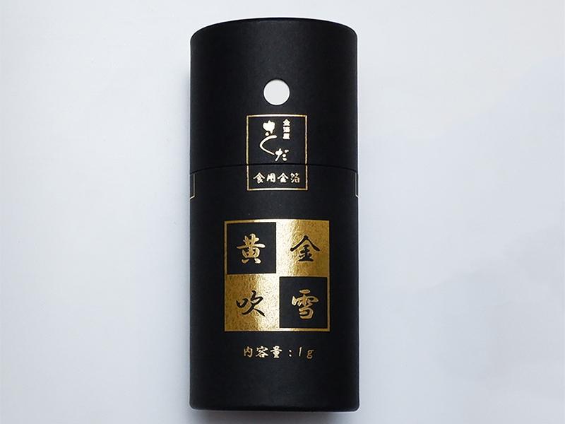 Saupoudré Flocons de feuilles d'or comestibles 1g Kinka(金華)