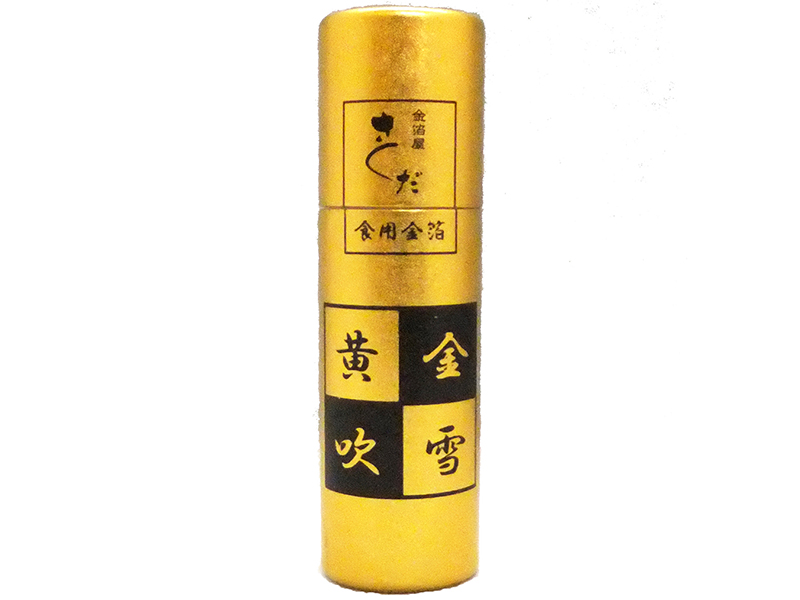 Sprinkle Edible Gold leaf flakes Ogon Fubuki(黄金吹雪)