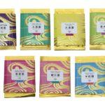 sayama-tea-assortment