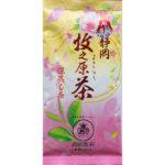 makinohara tea leaf