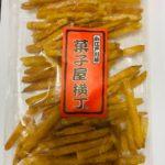 sweetpotato-chips